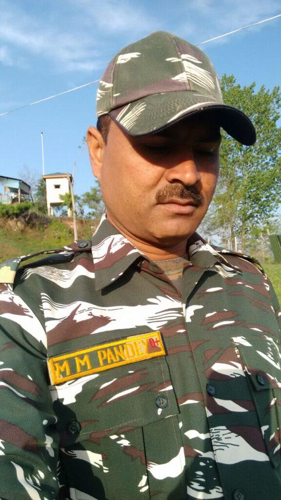 Mahendra Mani Pandey