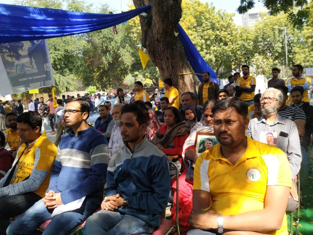 Protest at Jantar Mantar for Men's Equal Rights in system