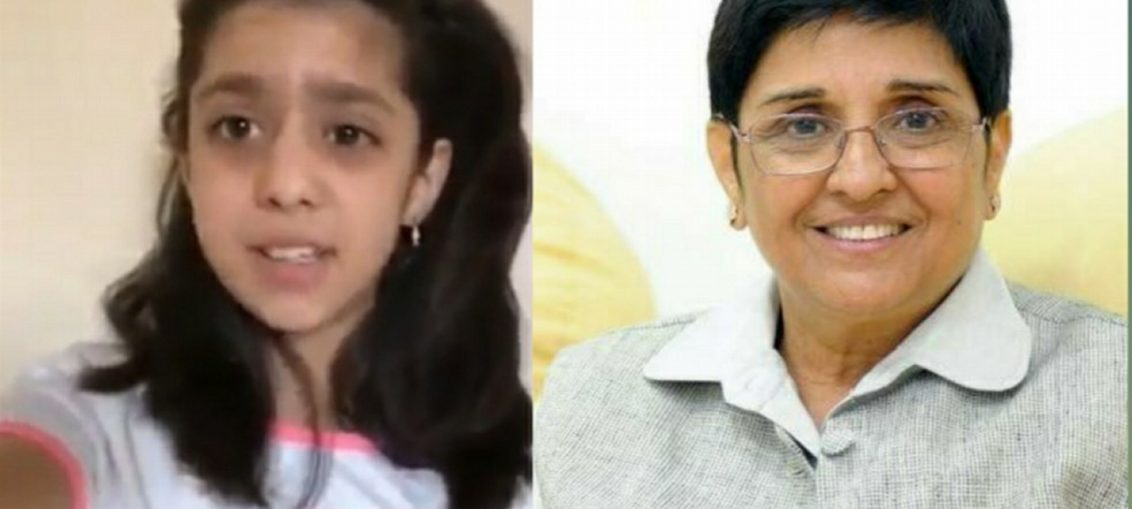 Kiran Bedi Grand Daughter