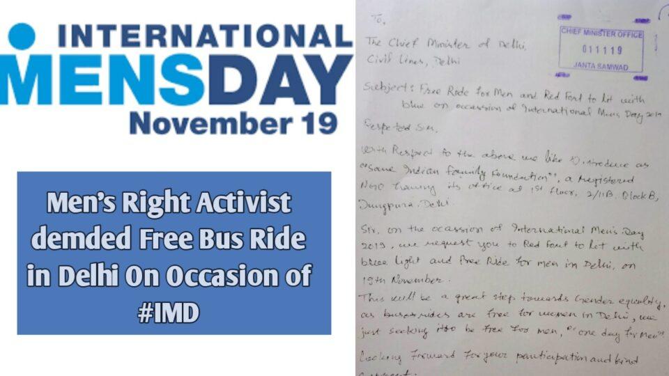 Free Bus Ride for Men on IMD