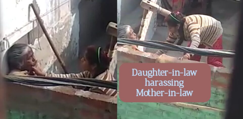 daughter-in-law beating mother-in-law at Eta