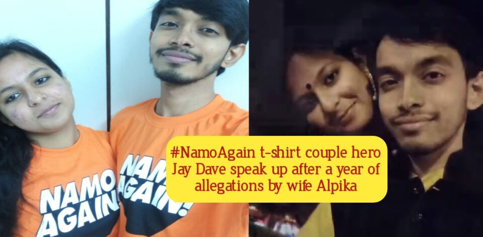 Representational Image : Jay Dave Speak Up against allegation by wife Alpika
